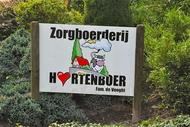 organisatie logo Zorgboerderij Hartenboer